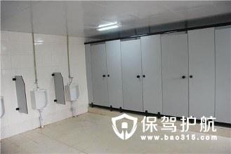 公共厕所尺寸一般多大