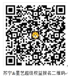 微信图片_20170604164615.png