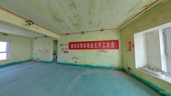 江南锦苑扫码看720°全景