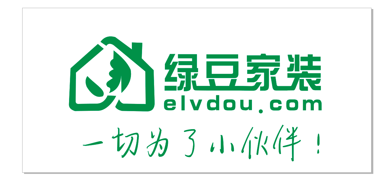 京东绿豆家装遵义分公司