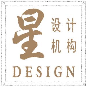 昆山市星设计装饰工程有限公司