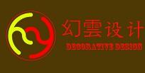 杭州幻云装饰设计有限公司