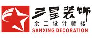 漳州三星装饰工程有限公司