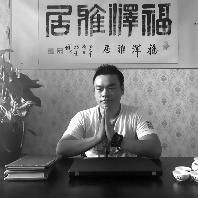 保利 · 阆峰云墅 —(现代前卫风格)