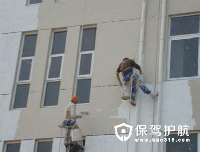 外墙粉刷安全合同