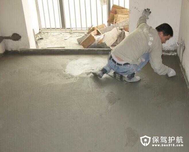 水泥地面找平要点