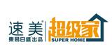 河南速美超级家装饰工程有限公司