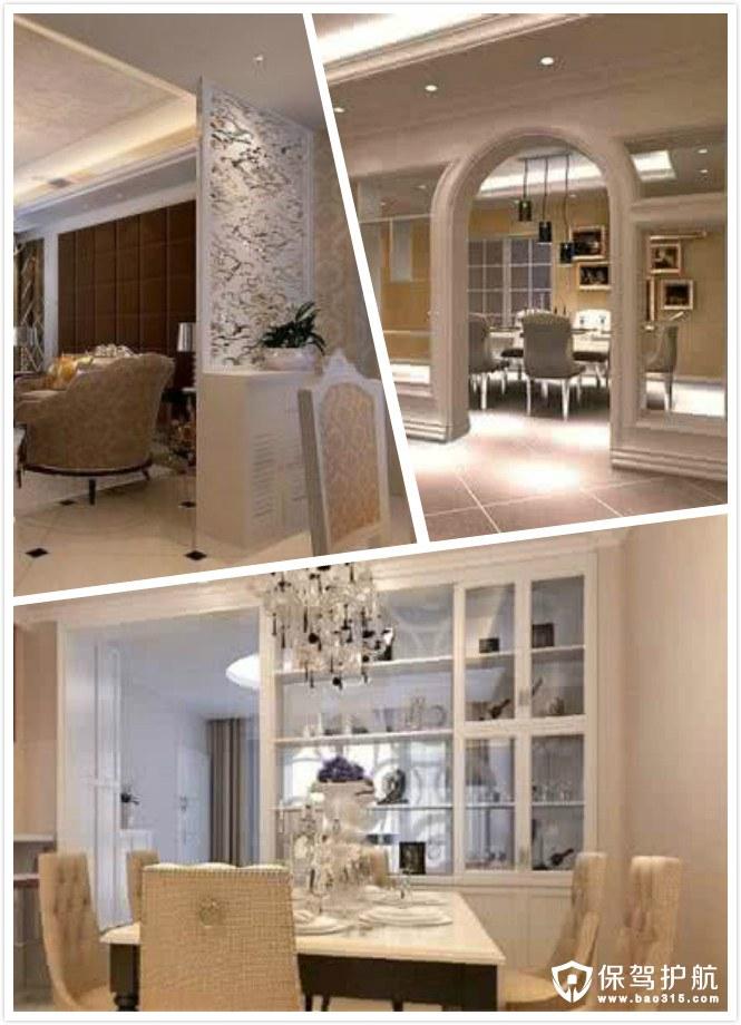 如何设计客厅与餐厅之间的隔断