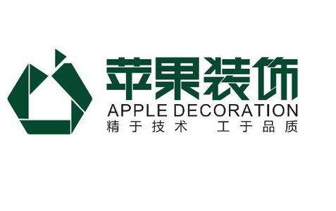甘肃苹果装饰设计工程有限公司