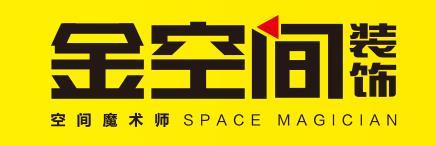 金空间装饰湘潭分公司