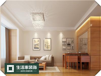 中铁国际城现代简约风格