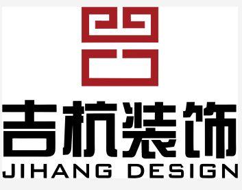 宁波吉杭美寓装饰工程有限公司