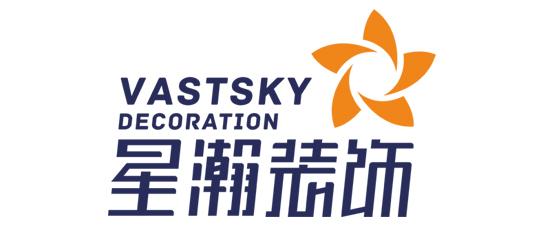 芜湖星瀚空间装饰工程有限公司