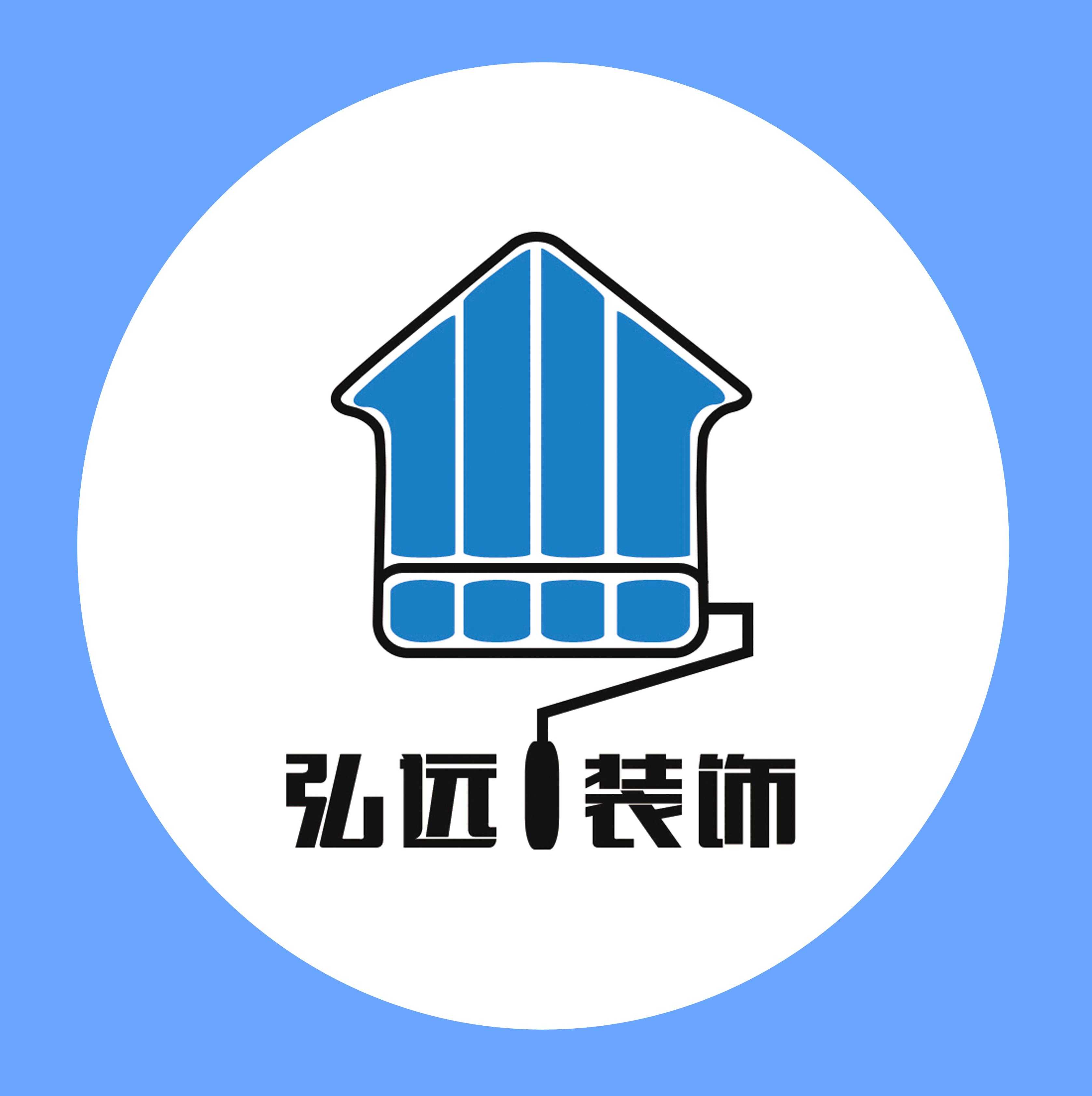 深圳市弘远装饰设计工程有限公司