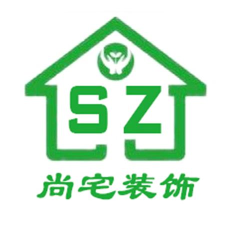 宁夏尚宅装饰工程有限公司