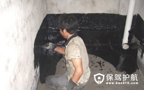 卫生间防水补漏方法