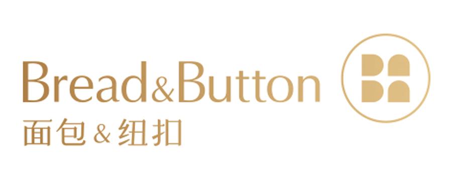 云南面包与纽扣装饰设计工程有限公司