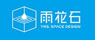 深圳市雨花石环境艺术设计有限公司