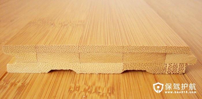 竹地板质量好吗?