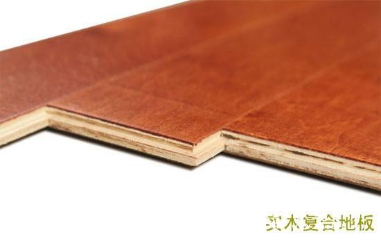 四种不同材质木地板的性能比较