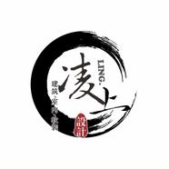 德阳中江凌上设计机构