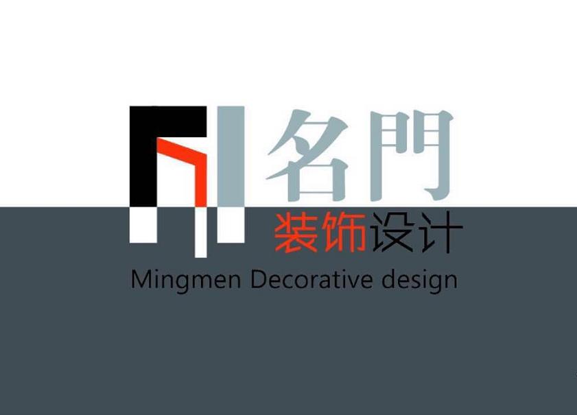 宜昌名门装饰工程有限公司