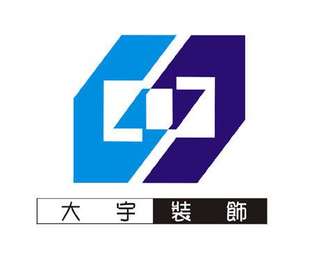衢州大宇装饰工程有限公司