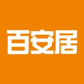 上海百安居装饰工程有限公司