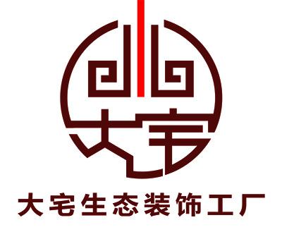 南通大宅商业管理有限公司