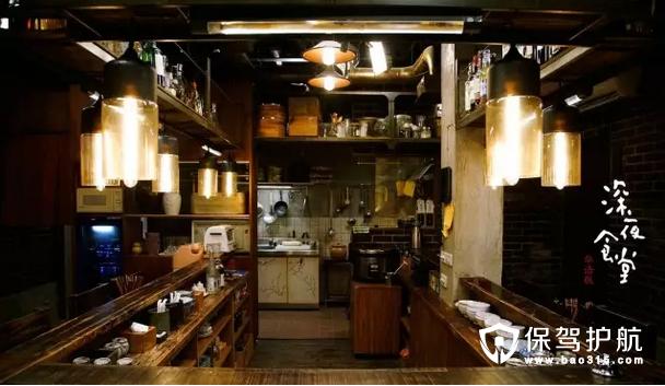 跟着深夜食堂,领略不一样的餐厅装修风格