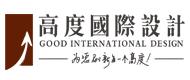 高度国际设计集团—杭州公司