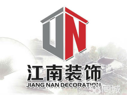 大连江南建筑装饰工程有限公司