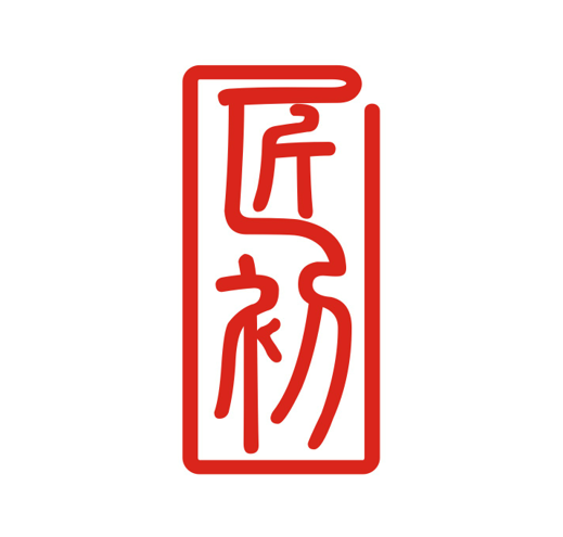 广州匠初装饰设计工程有限公司