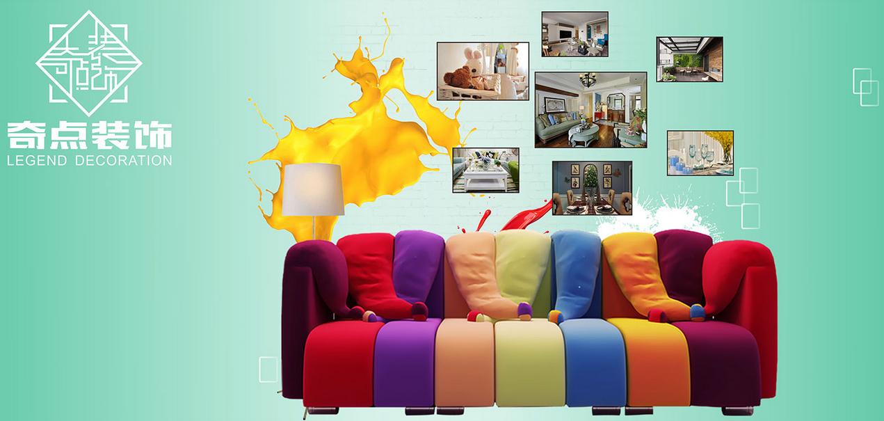 专访|海南奇点装饰 黄总:以优服务、真价格赢得信任