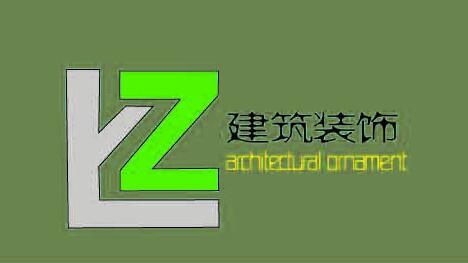 德阳映众建筑装饰工程有限公司