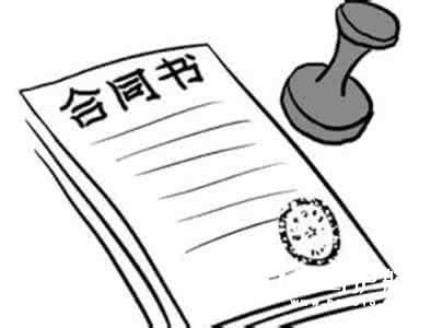 四大招教你學會簽訂裝修合同