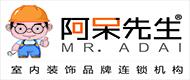 阿呆先生(杭州青荇装饰工程有限公司)
