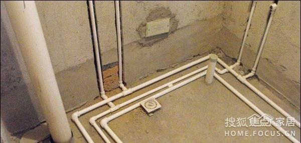 水电改造过程中你不知道的那些猫腻!