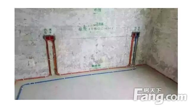 水电改造 水电装修