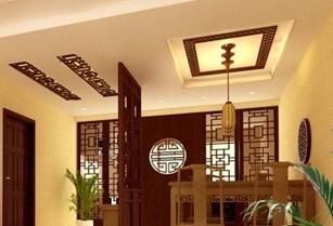 新中式风格装修 餐厅装修效果图赏析(组图)图片