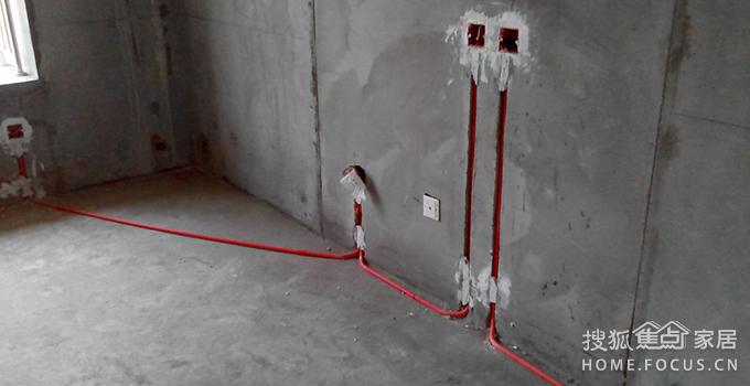 水电改造一定要避免的误区(上)