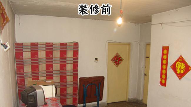 成都旧房改造的经典案例