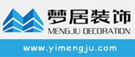 漳州梦居装饰工程有限公司