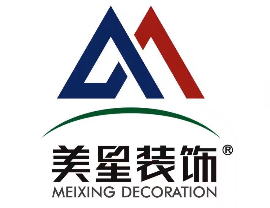 广州市美星装饰设计有限公司达州分公司