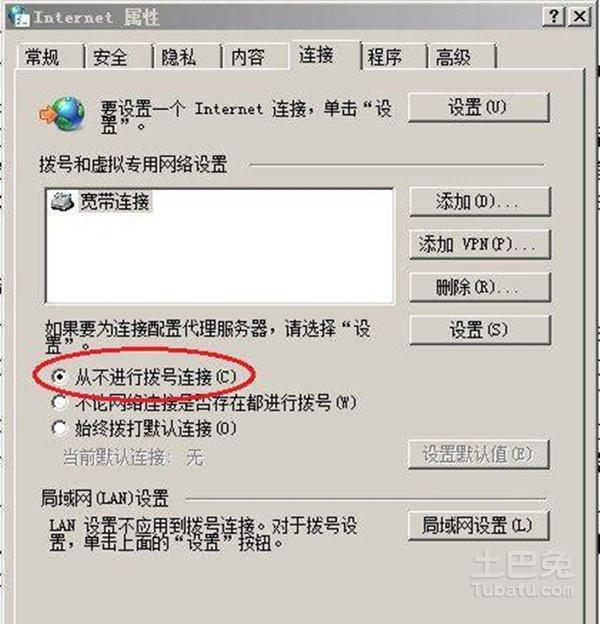 网址_路由器网址多少 必备电脑常识!