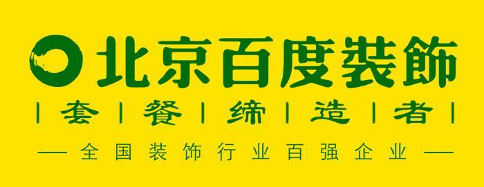 北京百度装饰