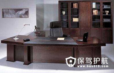 办公大班台木皮与帖纸的区别