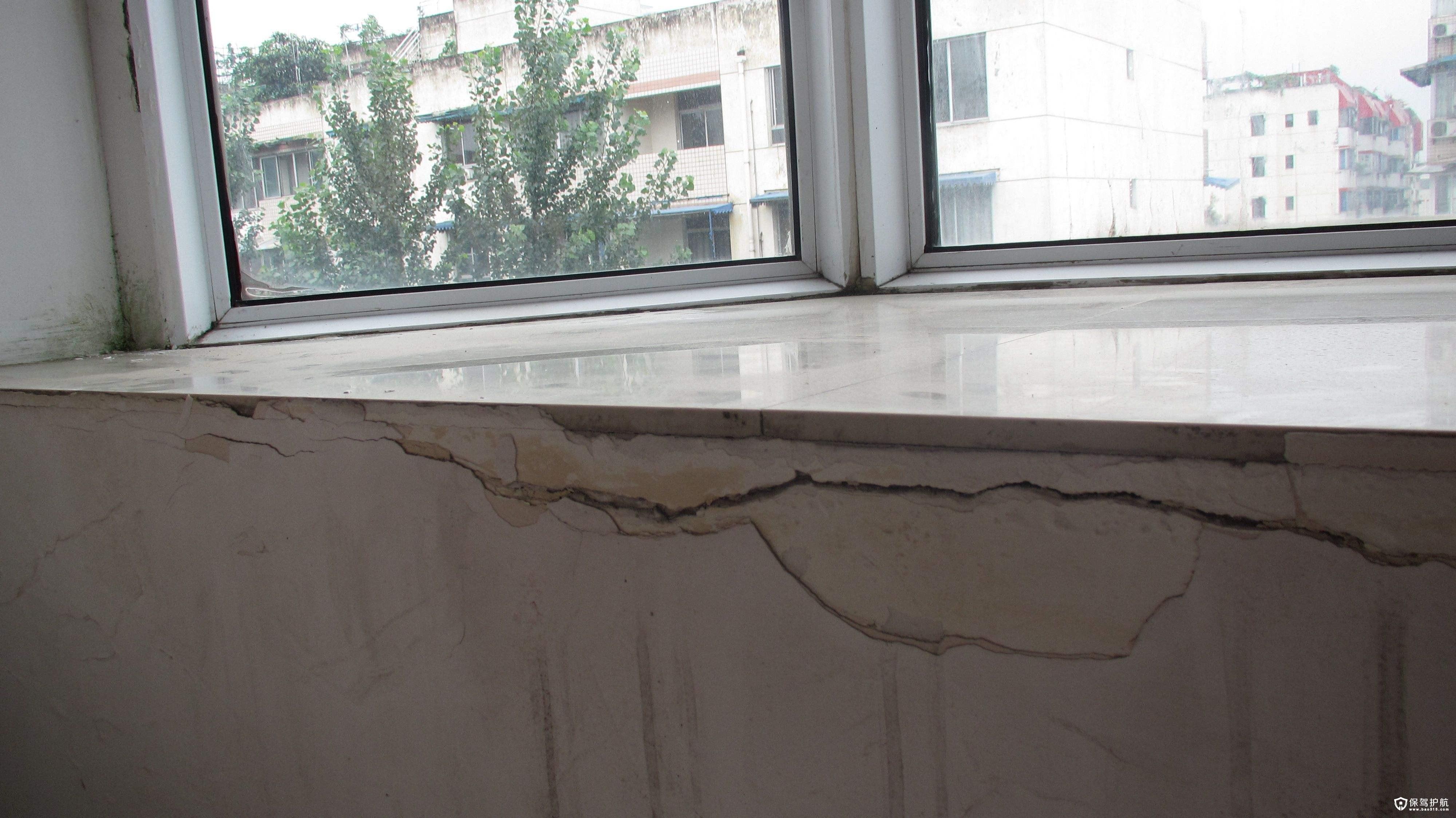飘窗漏水的原因是什么,该怎么解决