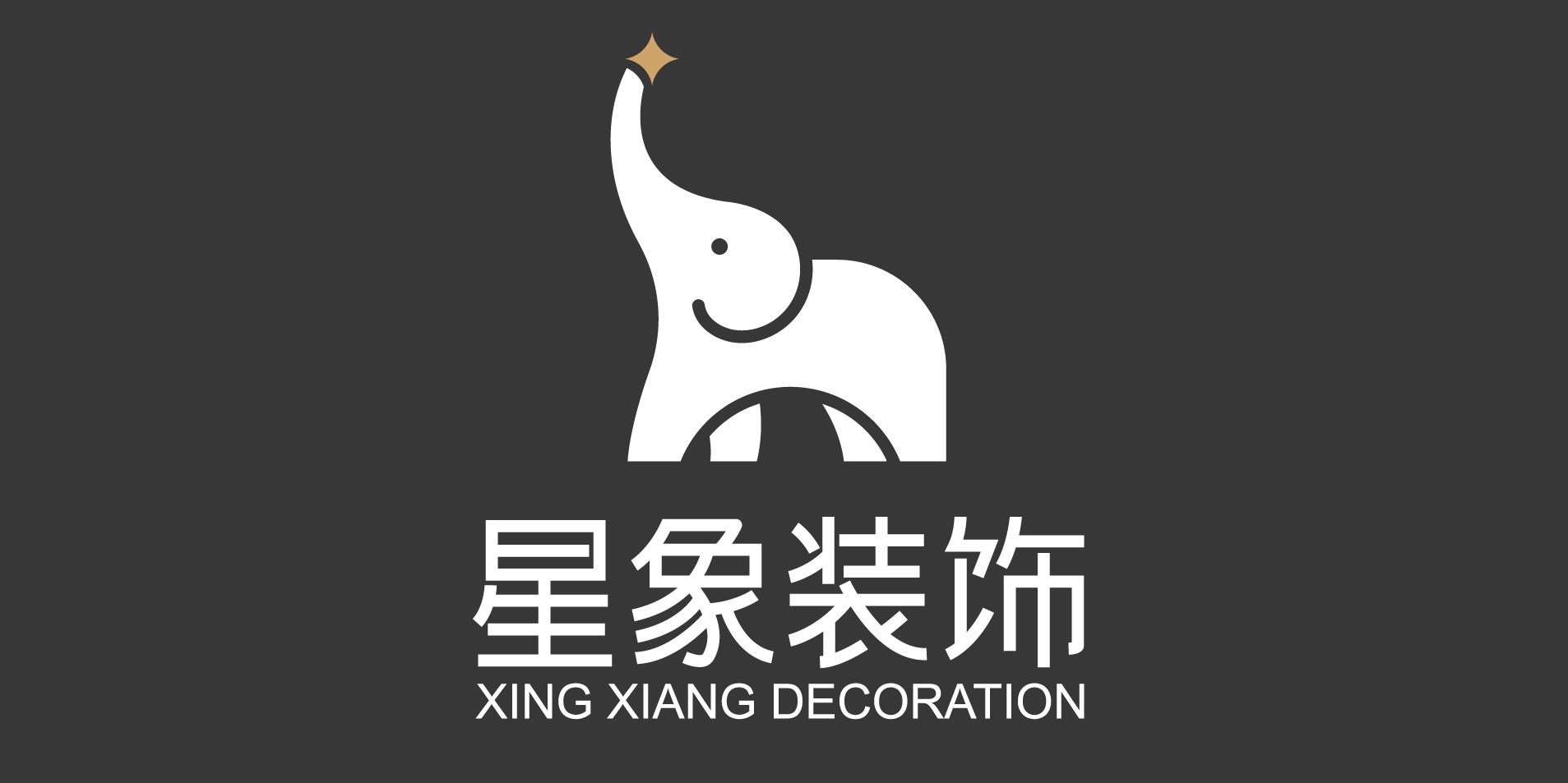 浙江星象装饰有限公司