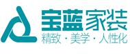 武汉宝蓝空间设计装饰工程有限公司